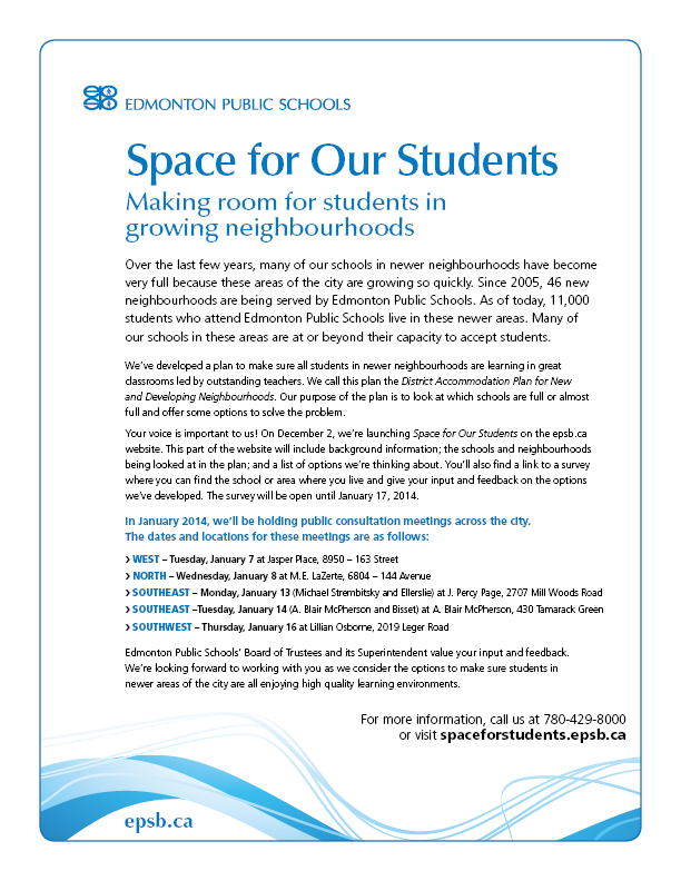 SpaceForStudents